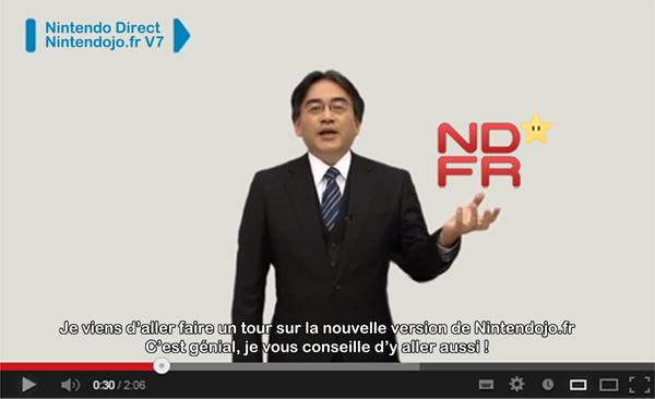 Nintendo Direct Nintendojo.fr V7