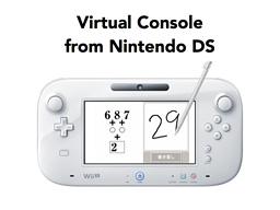 La DS sur console virtuelle WIi U