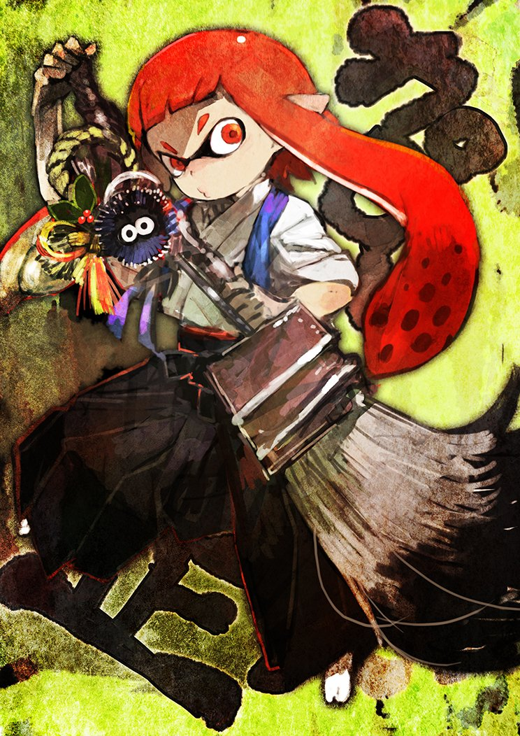 Splatoon par toi8