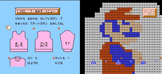 Nintendojofr Les Mario à La Con Tricot Et Broderie